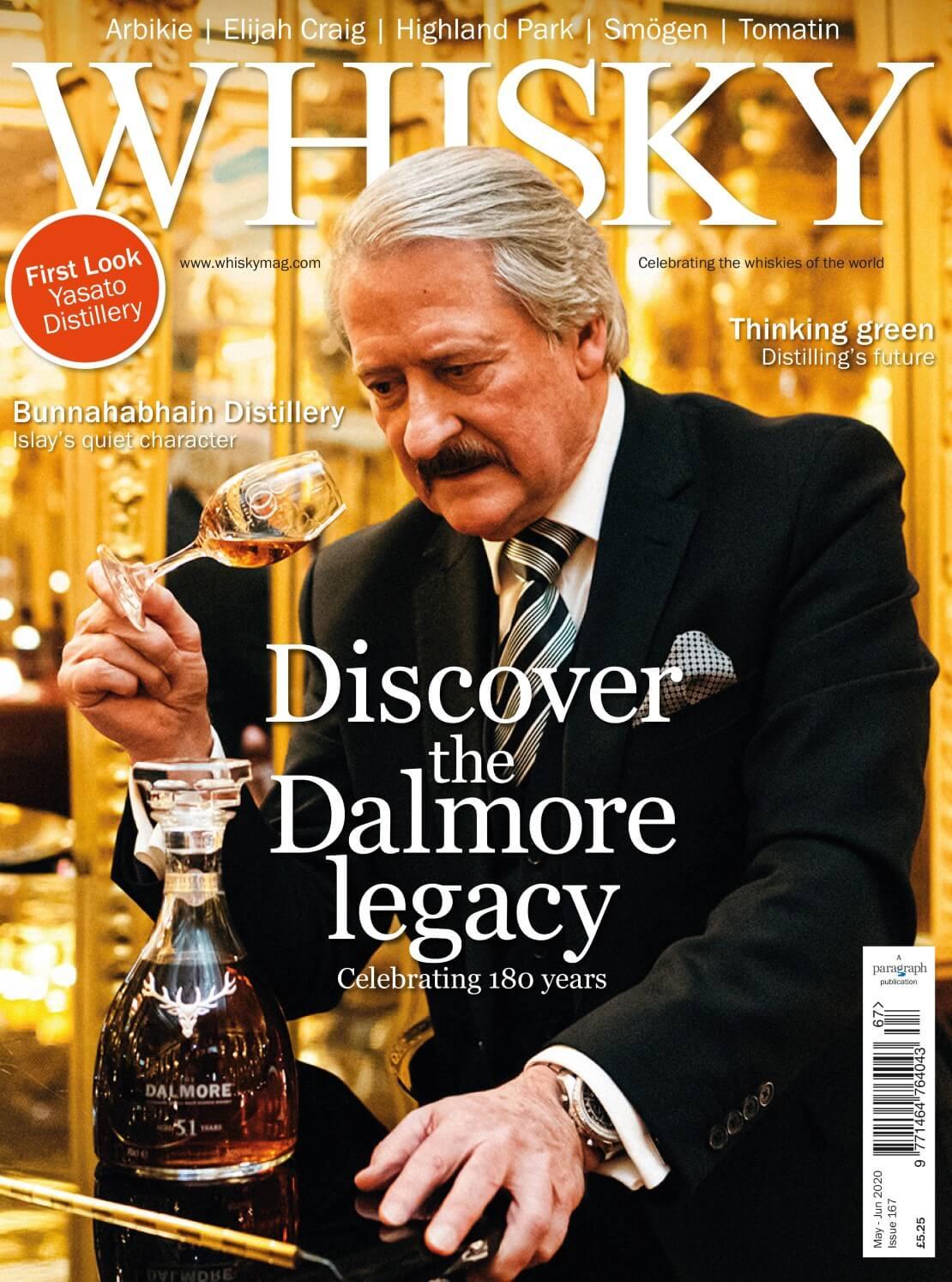Dalmore 180th Anniversary, Green Whisky, Bunnahabhain, Yasato Distillery