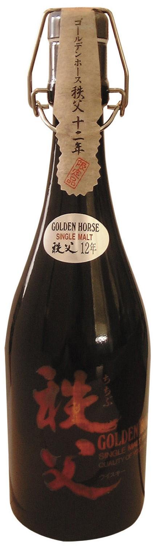 Golden Horse Chichibu