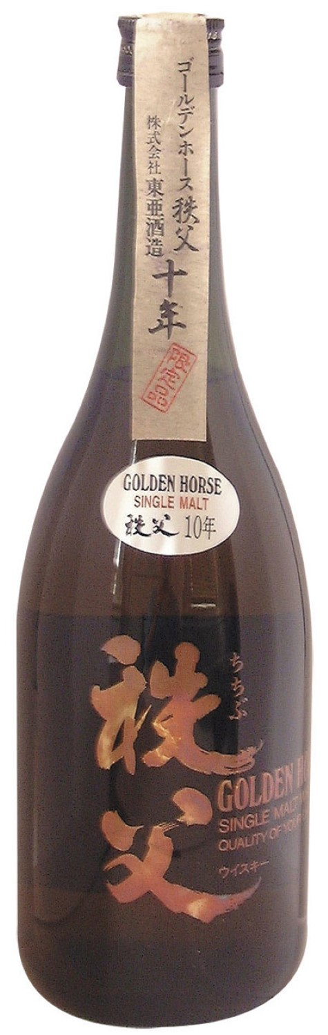 Golden Horse Chichibu