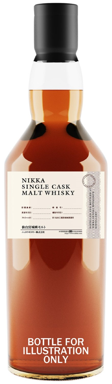 Miyagikyo Single Cask
