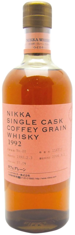 Nikka Single Cask