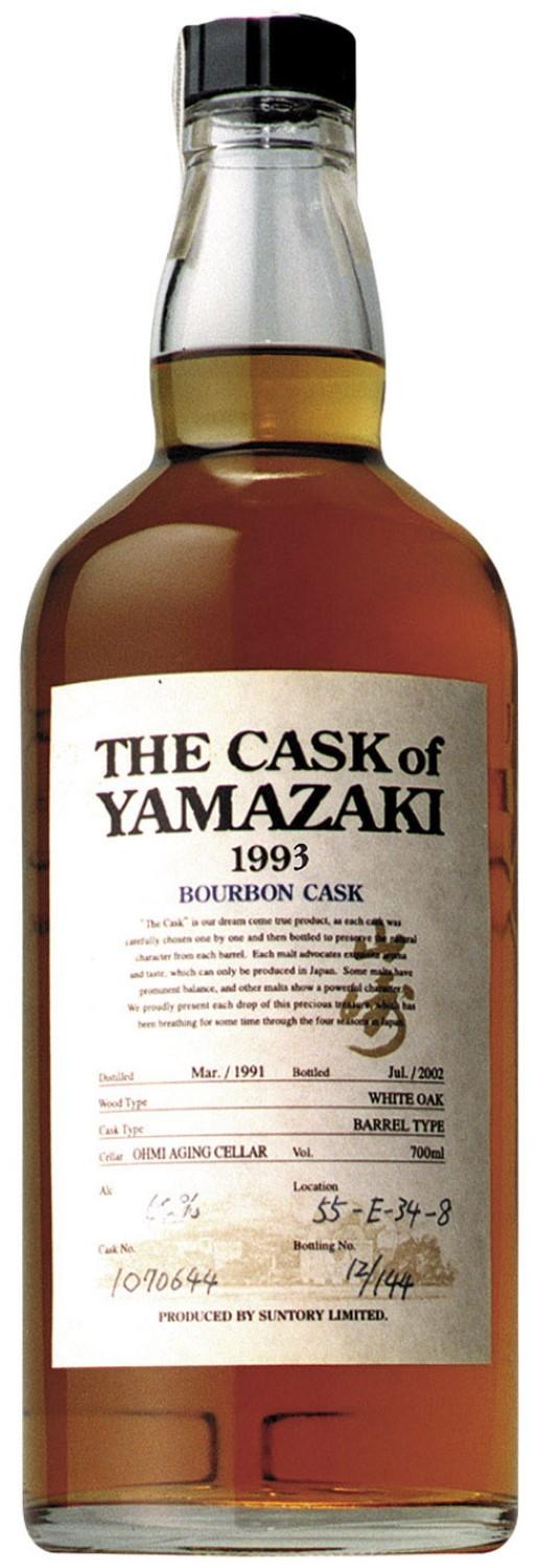 The Cask of Yamazaki