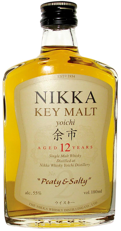 Nikka Key Malt