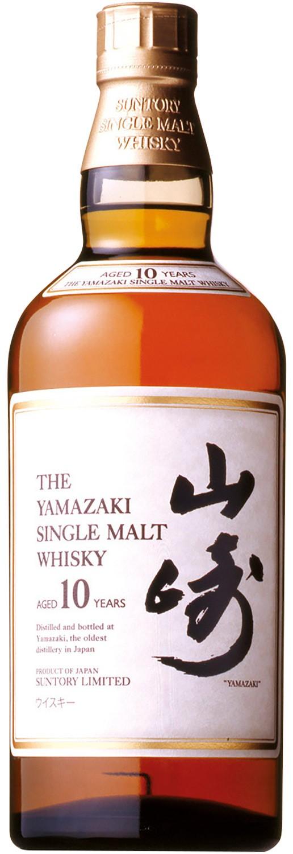 The Yamazaki