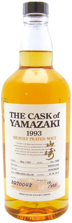 Yamazaki 1993 Heavily Peated Malt