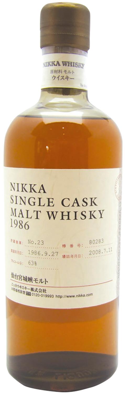 Miyagikyo 22 Years Old 1986 Single Cask