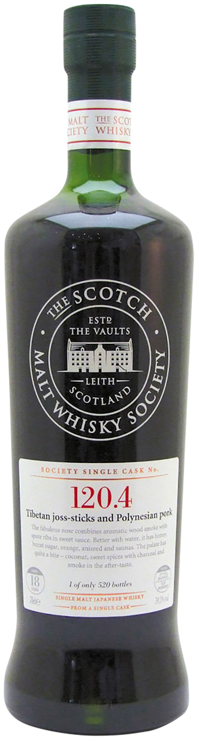 Scotch Malt Whisky Society 120.4 Tibetan Joss-Sticks and Polynesian Pork 1990 18 Years Old