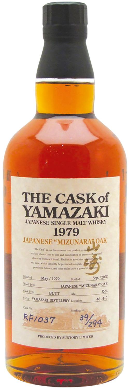 Yamazaki The Cask of Yamazaki 1979