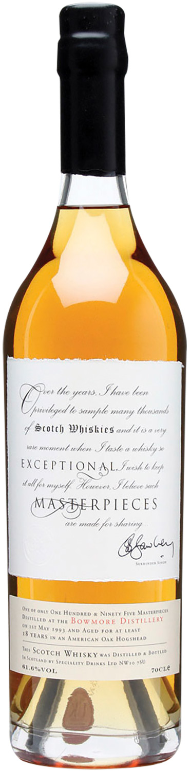The Whisky Exchange Masterpieces