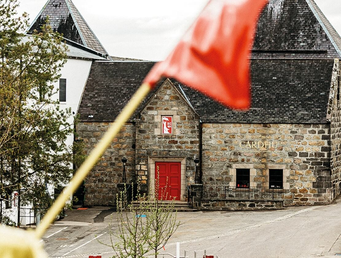 The Cardhu Distillery