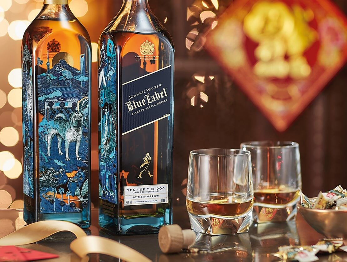 Johnnie Walker Blue Label, Year of the Dog edition