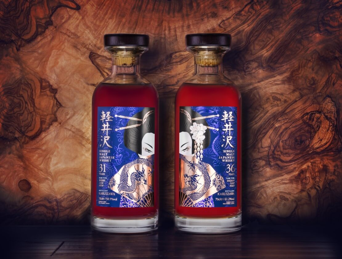 New rare Karuizawa Distillery release from The Whisky Exchange unveiled