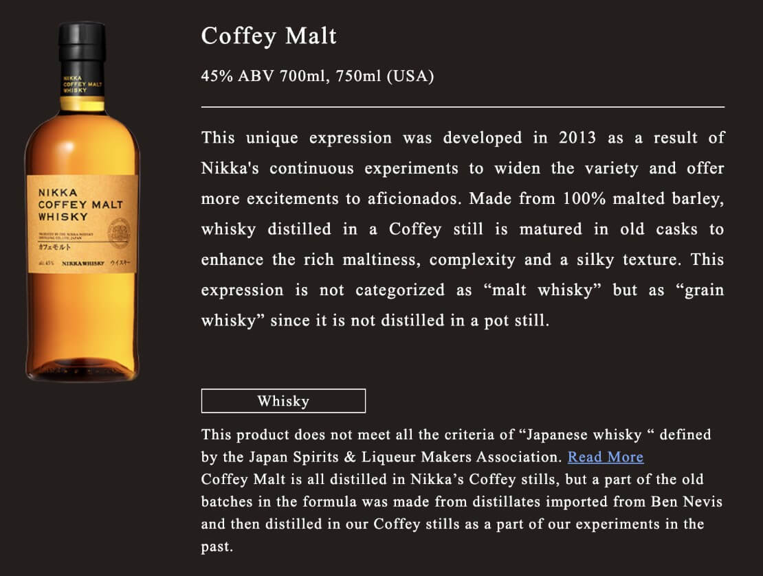Nikka's website has been updated to provide further information on whether their products qualify as 'Japanese whisky' or just 'whisky'.