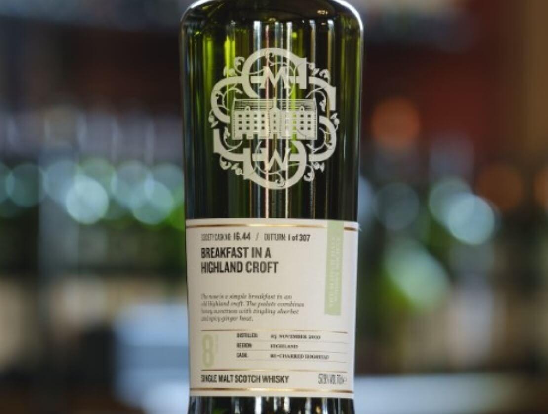 New logo for whisky society