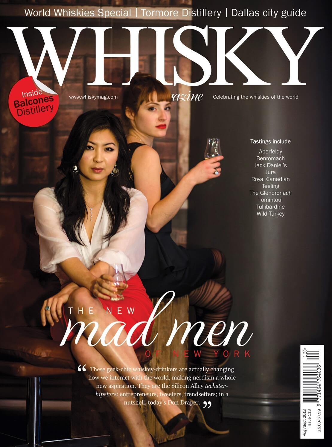 World Whiskies Special Tormore Distillery Dallas City Guide