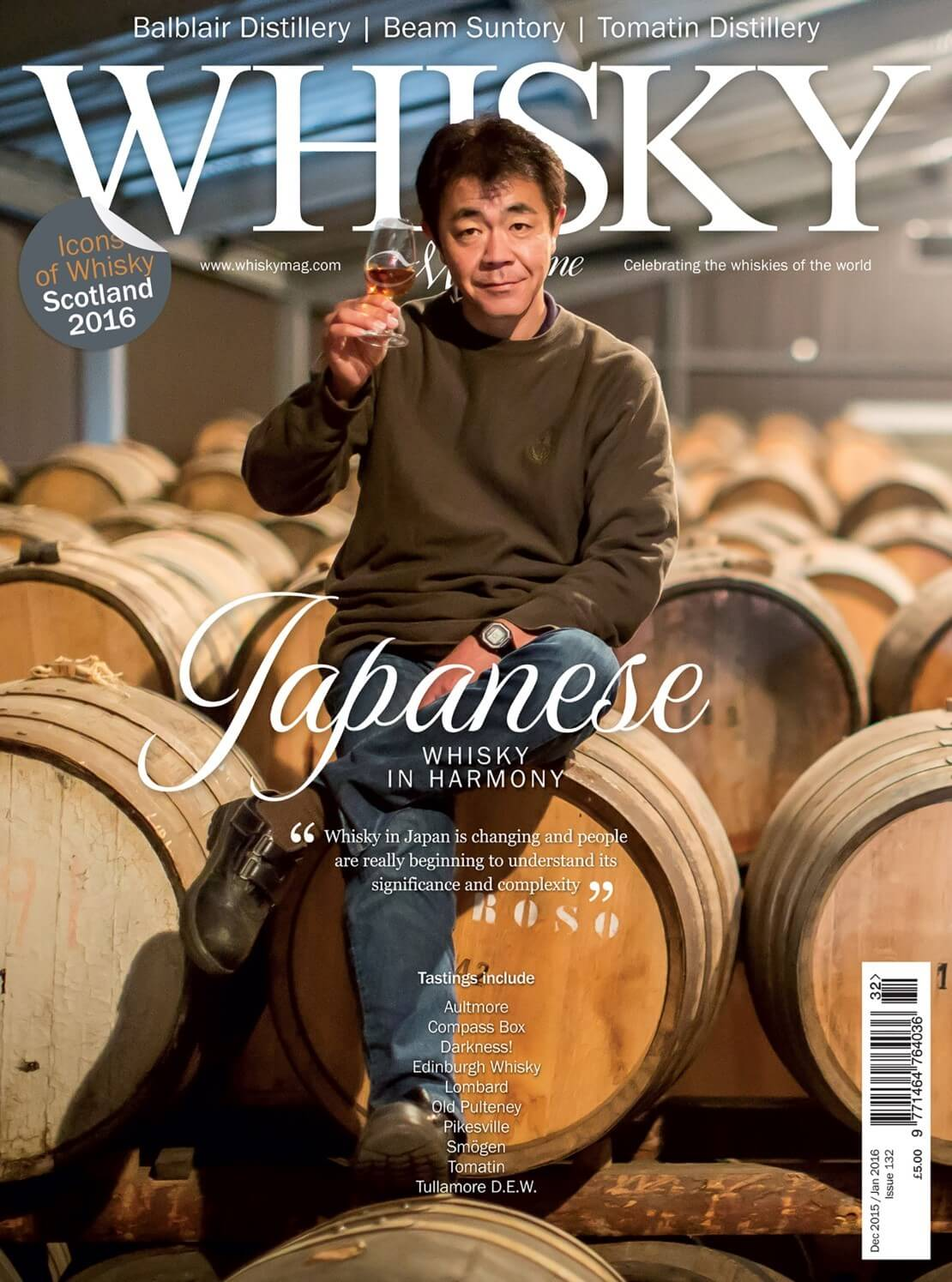 Japan Whisky In Harmony Balblair Distillery Beam Suntory Tomatin Distillery