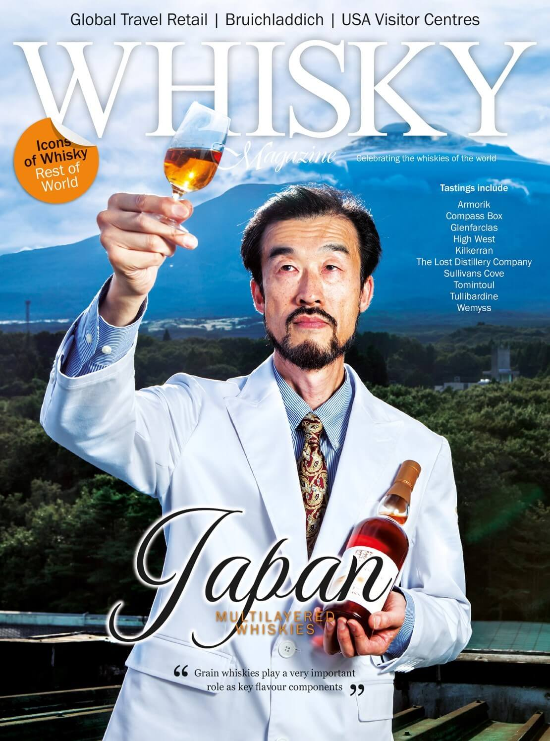 Fuji Gotemba Distillery Global Travel Retail special US visitor centres Icons of Whisky Rest of World