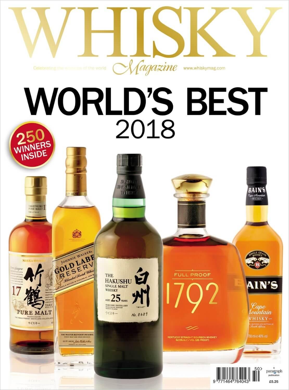 World Whiskies Awards Rosebank Distillery Walsh Distillery