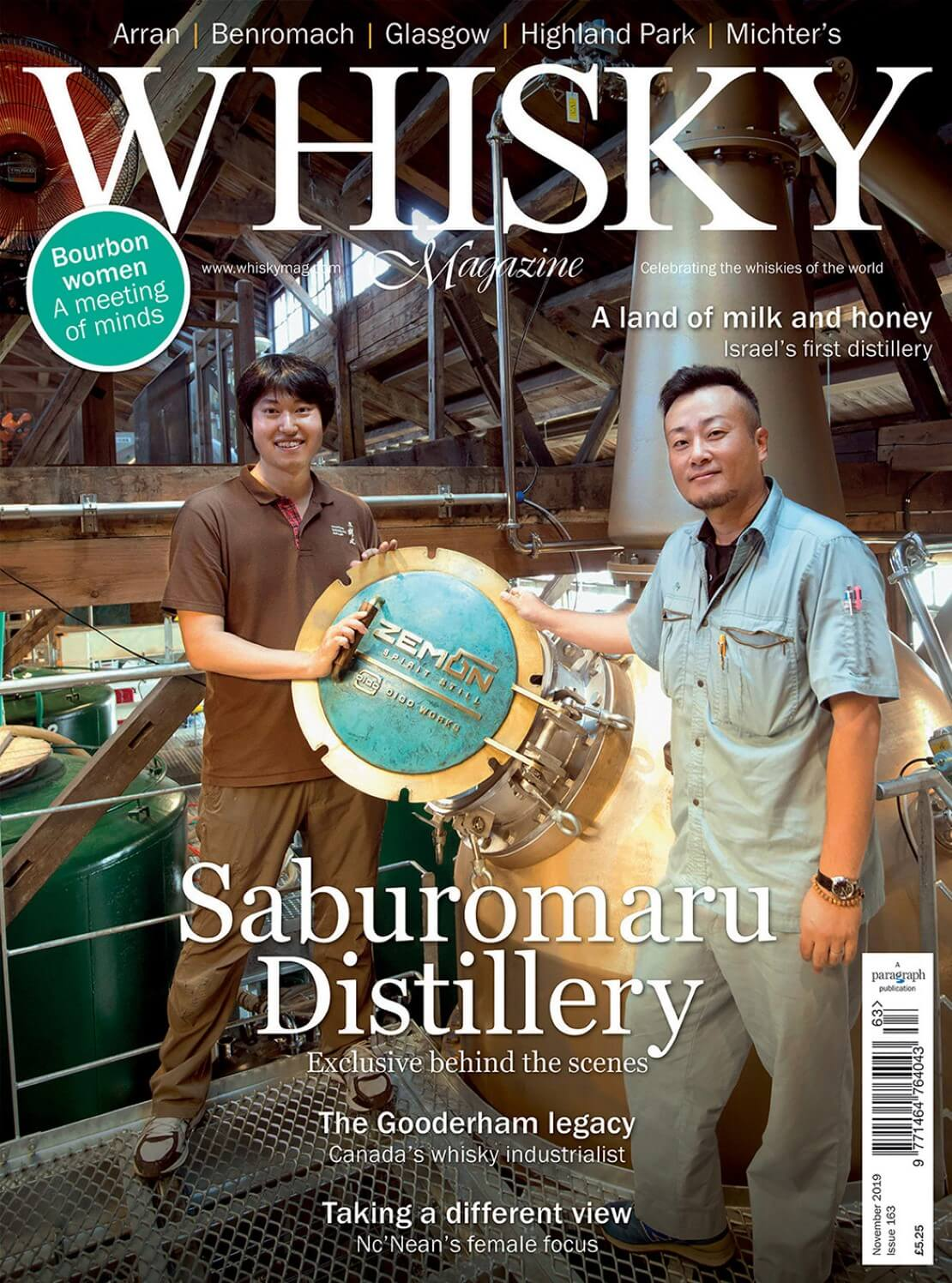Saburomaru Distillery, Israel's Milk & Honey Distillery, Gooderham - Canada's whisky industrialist, Nc'Nean's female focus