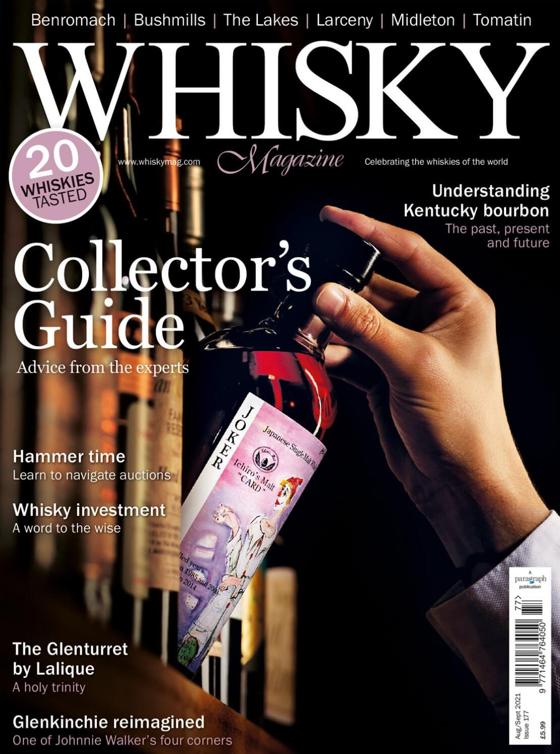 Collector's guide, Learning to navigate auctions, Whisky investment, The Glenturret by Lalique, Glenkinchie reimagined, Understanding...