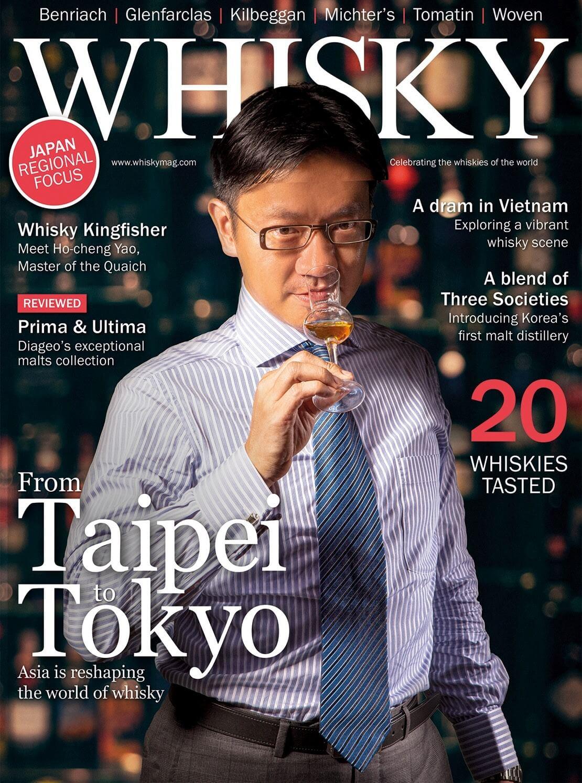 Regional focus: Japan The Whisky Kingfisher  A dram in Vietnam Three Societies Distillery Reviewed:...