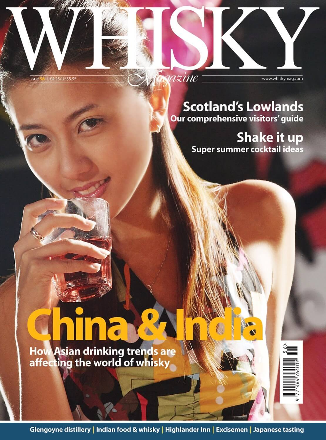 Scotland's Lowlands Shake it up China and India Glengoyne Indian food Highlander Inn Japanese Tastings