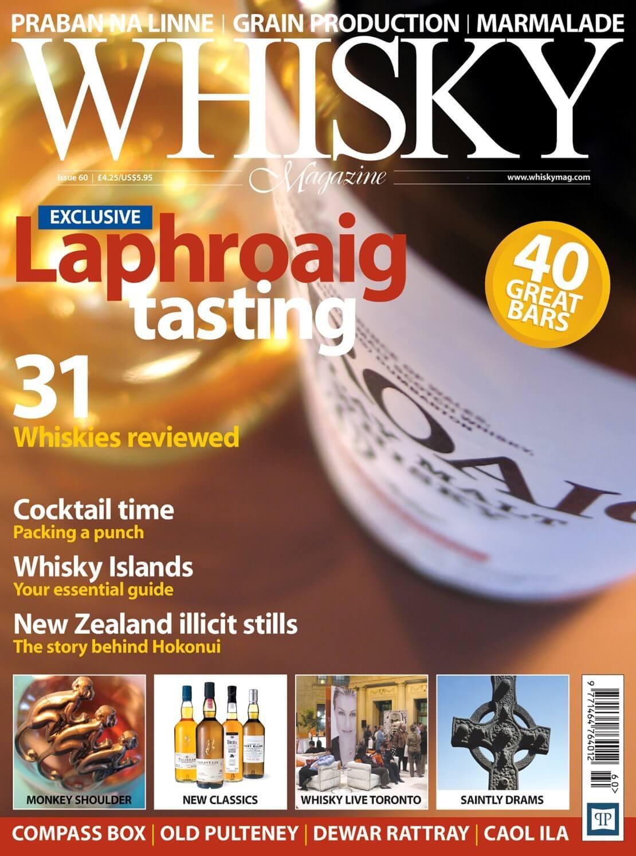 Praban na Linne Grain production Marmalade Laphroaig Cocktail time Whisky Islands New Zealand illicit stills Hokonui