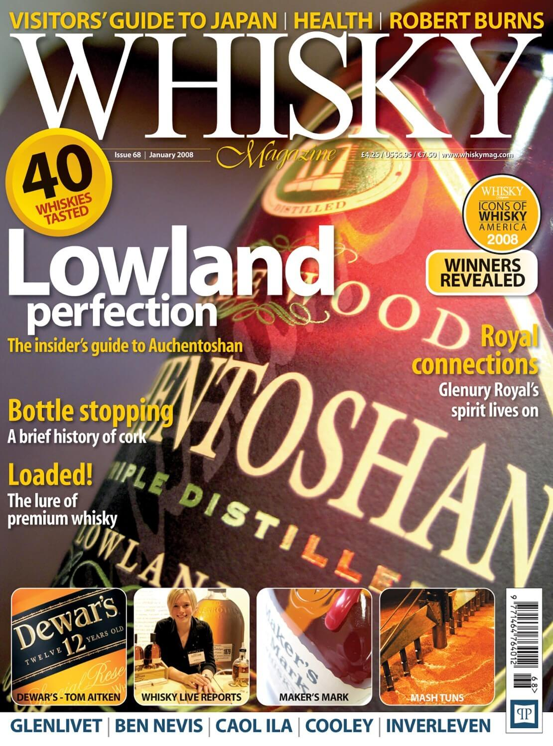 Lowland perfection - Auchentoshan History of the cork Premium whisky Glenury Royal Visitors' guide to Japan